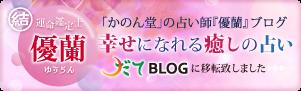 sakura_ban.png